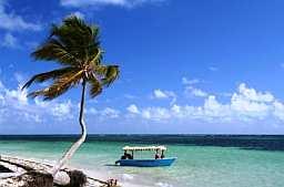 North Coast Dominican Republic condo view of the beach